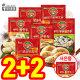 롯데햄 / 롯데 의성마늘 만두류 4봉(2+2) 물만두/군만두/롤만두