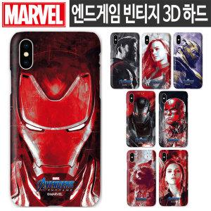 아이폰11프로 엔드게임 아이언맨캡틴슬림고급케이스