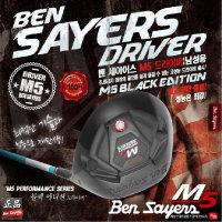 (벤 세이어스) 名品1위 벤세이어스 M5 BLACKEDITION 고반발 드라이버