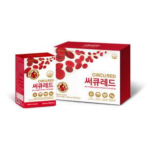 써큐레드 프리미엄 120정(2개월분)