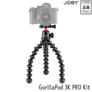 (신형)JOBY GorillaPod 3K PRO Kit 카메라 삼각대