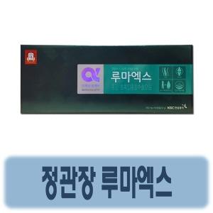 정관장 루마엑스 550mg 60캡슐 / 선물포장가능