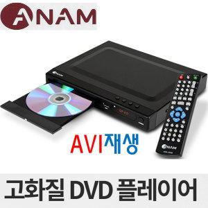 아남 고화질 DVD플레이어 HDA-2000 USB HDMI 지원 ANAM