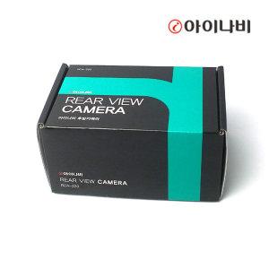 아이나비 정품 고화질 후방카메라 최신모델