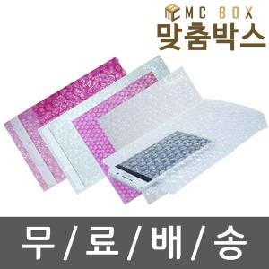 업계최다 에어캡봉투 /에어캡/뽁뽁이/오후3시마감