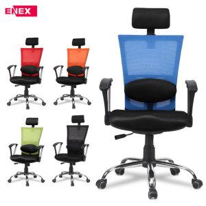 에넥스 ENNEE앨빈 405 메쉬 요추 시스템 의자