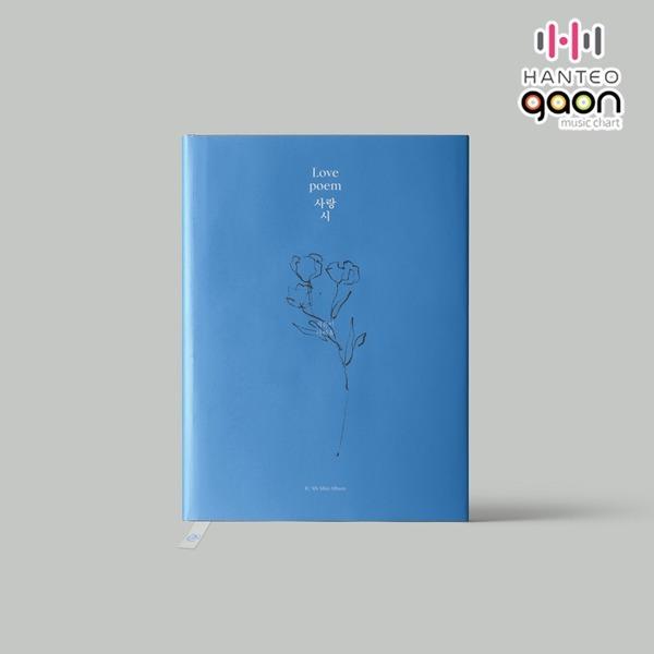 아이유(IU) - 미니5집 Love poem (포토카드(2종 중 1종 랜덤)+북마크(2종 중 1종 랜덤))