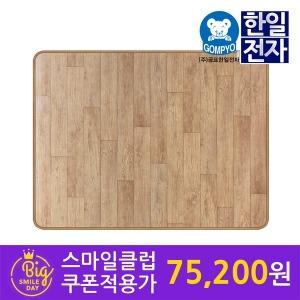 한일 LG하우시스 온돌마루 전기장판/매트/카페트 대형