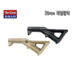 Toystar. 앵글 포어 그립/bb탄총/비비탄총