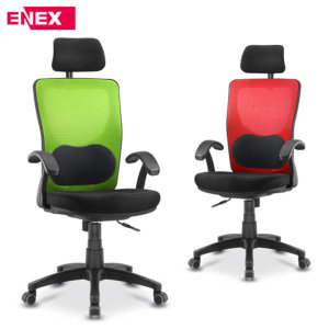 스튜 603 메쉬 시스템 요추 의자