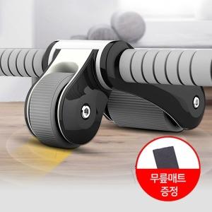 복근 운동기 AB 슬라이드 휠 롤링 뱃살 복근운동기구