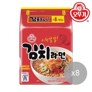 김치라면 멀티 8팩(32봉/1박스)