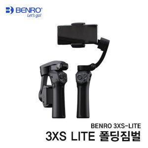 벤로 3XS Lite 핸드폰용 3축 짐벌