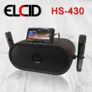 충전식 포터블 블루투스스피커 2CH 무선마이크 HS-430