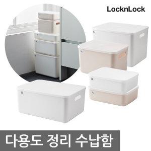 락앤락 선반정리 팬트리 수납함 소품 장난감 정리박스