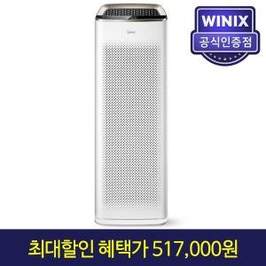 위닉스 마스터 공기청정기 AMSM993-IWK / 99㎡ - 상품 이미지