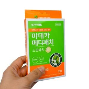 동국제약 마데카 메디패치 스팟패치 원형 33매 1개