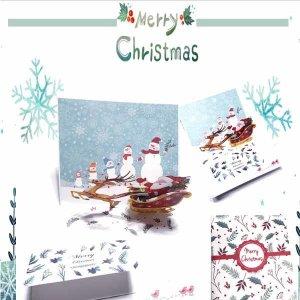 크리스마스 카드 폴딩카드 접이식 입체카드 어린이집