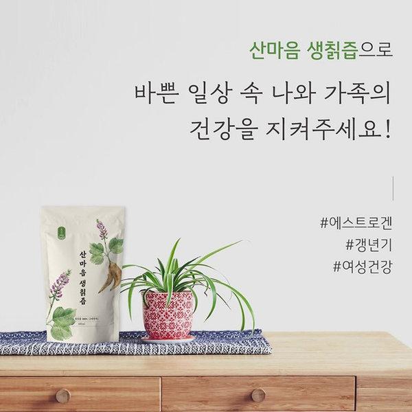 생칡즙만 3박스 90팩/팍팍할인중/산마음