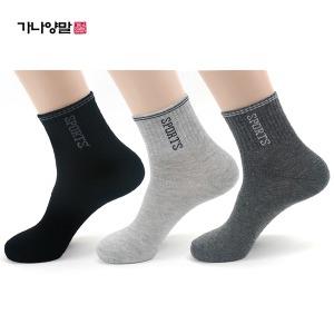 양말 1켤레 100원// 남여 발목 중목 덧신 페이크삭스