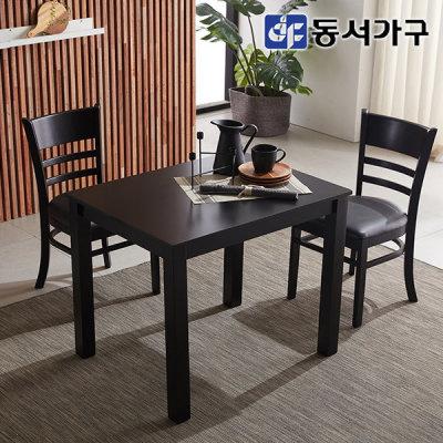 [동서가구] 아이 2인 원목식탁+의자2 DF639277