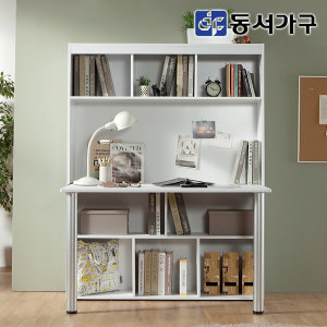 마리카 1500/1800/독서실/전면책상
