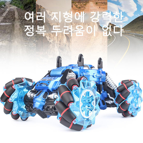 RC카 무선자동차 4휠 장난감 유형4 블루 불빛+L사이즈
