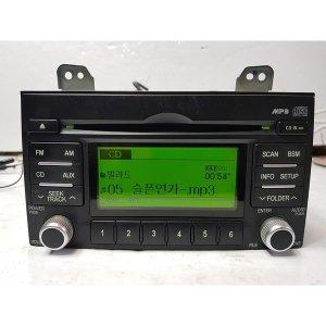 그랜드카니발 뉴카니발 순정 MP3 USB AUX 오디오