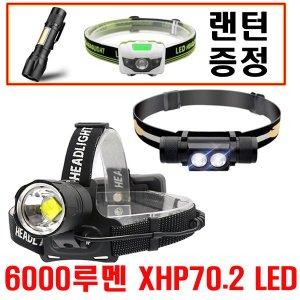 6000루멘 RJ-7000 헤드랜턴/XHP70 LED 헤드렌턴