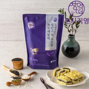 맛있는 떡 창억 떡 찰떡 5종 선택형 녹두깨찰떡