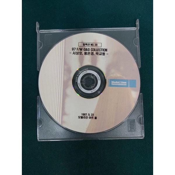 1997년 서상호/홍은경/박교동 GG Collection DVD-3633