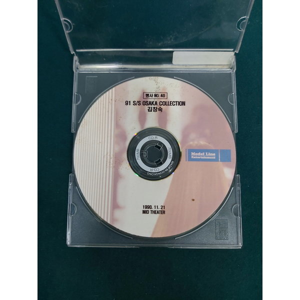 91년 S/S OSAKA 김창숙 디자이너 Collection DVD-3634