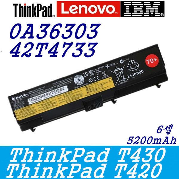 THINKPAD T430 T510 T410 T420 L510 42T4235 42T4709