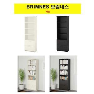이케아/BRIMNES브림네스책장60X190cm20301224