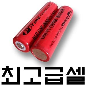 삼성셀 18650 배터리 충전지 충전용건전지 3500mAh