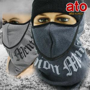 아토 뉴 방한마스크-숨쉬기OK/습기X/스키/자전거