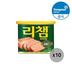 리챔 오리지널 340g 10캔 - 상품 이미지