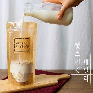 꼬숩네  고소 담백한 국산 귀리우유의 자부심 렛츠귀