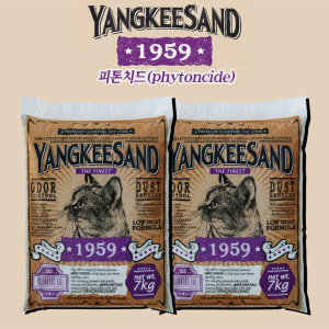 고양이 미국모래 1959피톤치드 1+1 (7kgx2)/ 양키샌드