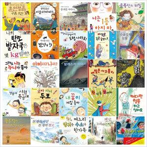 초등학교 3학년 권장도서 세트 (전25권)