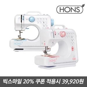 혼스 미니재봉틀 HSSM-1201PK(핑크) 한땀한땀프로