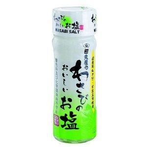 타마루야 본점 와사비 맛있는 소금 10개 세트