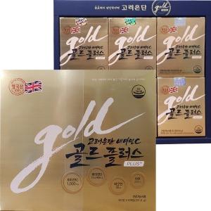 쇼핑백증정/고려은단 비타민C 골드플러스 180정