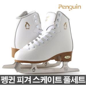 펭귄 피겨스케이트 아이스스케이트 아동피겨스케이트