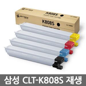 삼성 재생토너 CLT-K808S SL-X4220RX X4300LX X4250LX