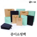 종이쇼핑백3호(20x10x28-크라프트-10매)-포장봉투