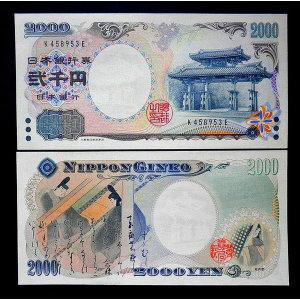 일본 수례문 2000엔 지폐 2000년 밀레니엄 기념 UNC