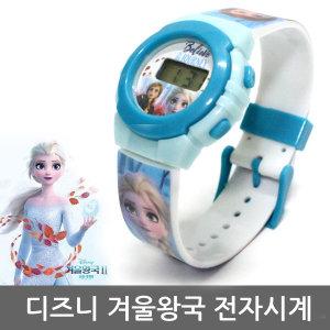 디즈니 겨울왕국 엘사 손목시계 아동시계 장난감선물