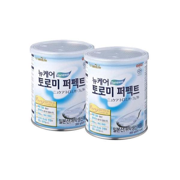토로미 퍼팩트 캔 2통(200gx2) 연하곤란환자용