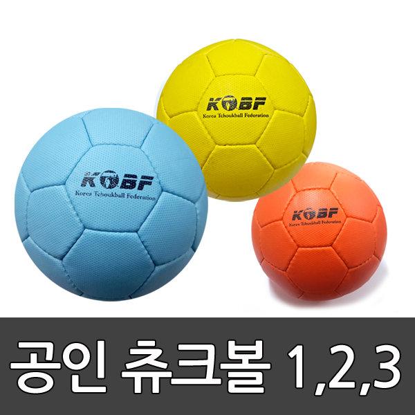 츄크볼 (한국추크볼연맹공인구) 1 2 3호 / 추크볼
